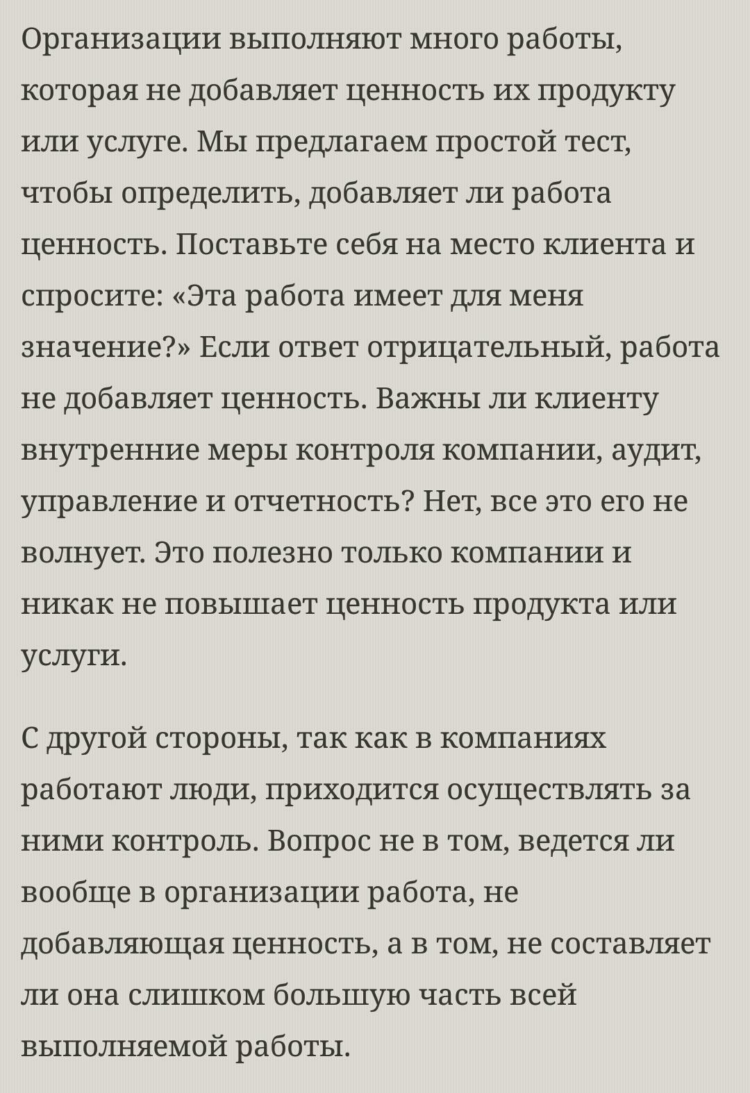 Изображение (4)