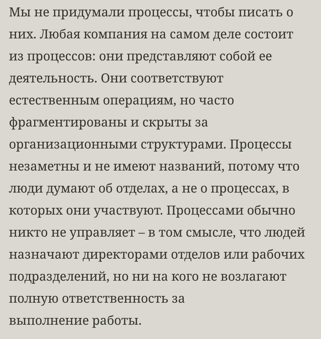 Изображение (6)