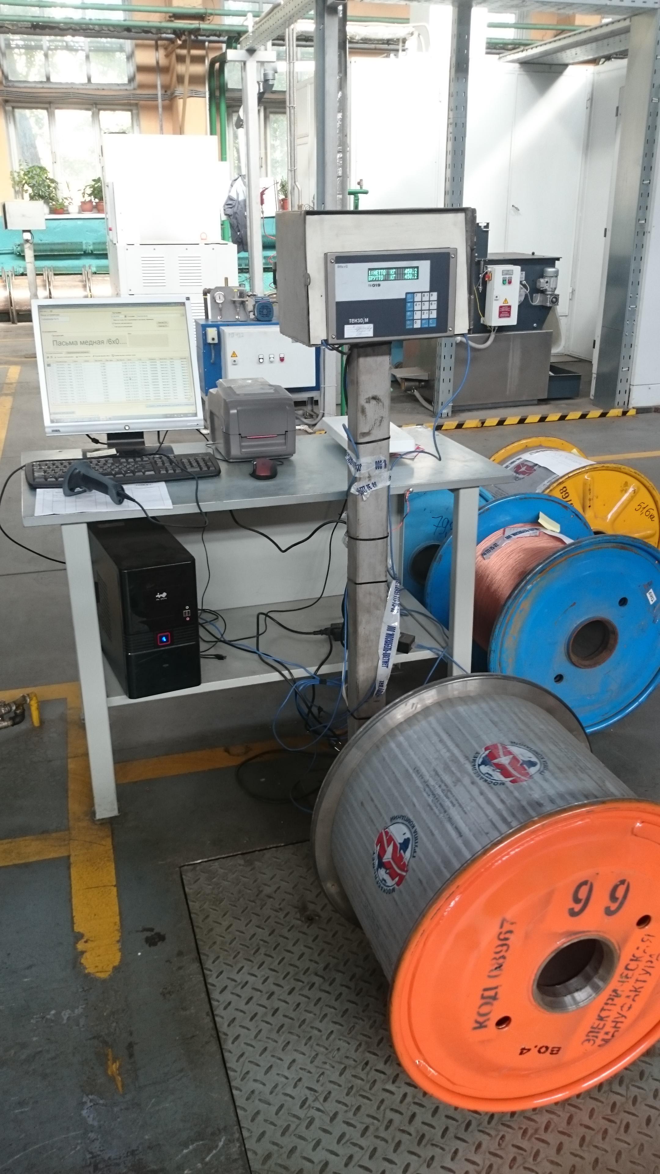 АРМ Весового оборудования