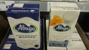 Молоко «Авида». Снижение затрат производства на примере упаковки