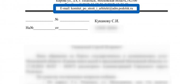 3 вопроса по одному e-mail