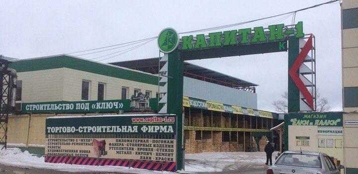1С в Подольске