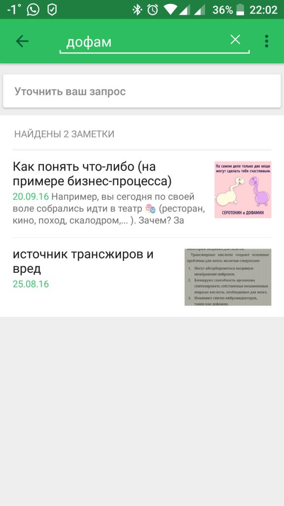 Текстовый поиск в evernote по картинкам