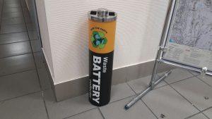 Утилизация батареек на предприятии
