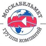 Москабельмет Группа компаний