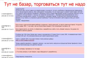 1GB.ru — дно по услугам хостинга в России